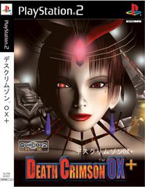 packageDesuox01